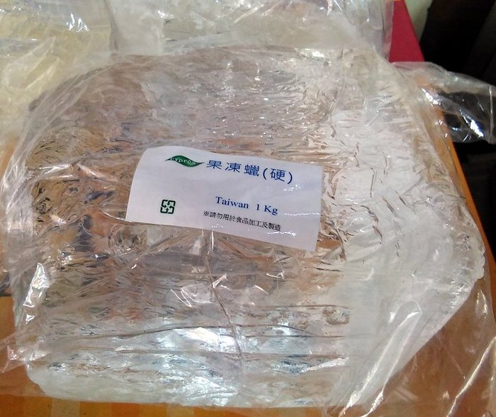 硬質果凍蠟 1kg HR 果凍蠟 透明蠟燭 產地:台灣製造  199元/塊 造型果凍蠟