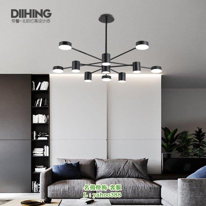【美品光陰】北歐風格燈具後現代簡約客廳吊燈創意臥室餐廳枝型金色燈飾