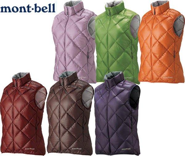 丹大戶外【mont-bell】日本Light Alpine輕量系列女款800FP保暖防潑水羽絨背心/鵝絨1101364