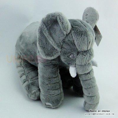 【UNIPRO】灰色 大象 絨毛 娃娃 玩偶
