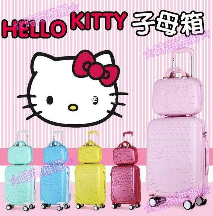 三季行李箱女萬向輪卡通旅行箱kitty貓拉杆子母箱/時尚登機箱 現貨❖511