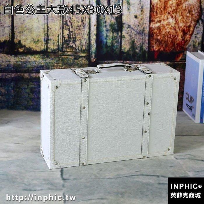 INPHIC-復古手提箱 英倫公主皮質手提箱 仿古收納箱 影樓婚紗櫥窗道具箱-白色公主大款45X30X13_S2787C