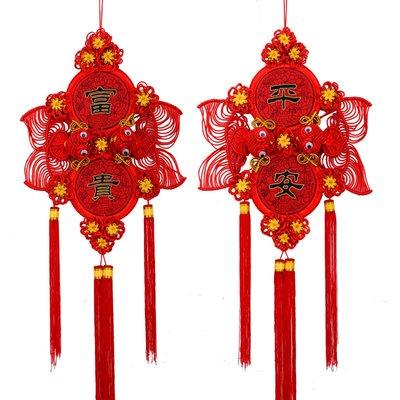 LANTERN 中國結蓮花對魚客廳大號福字對聯掛件玄關招財雙面喜慶裝飾壁掛