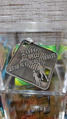 2016陽明山超級馬拉松完賽獎牌一枚。300起標