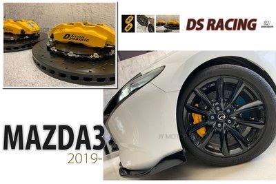 小傑車燈--全新 MAZDA3 DS racing 卡鉗 中六活塞 雙片浮動碟 355盤 金屬油管 來令片 轉接座