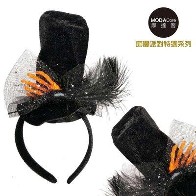 【摩達客】萬聖節派對頭飾-手工黑橘鬼手羽毛高帽造型髮箍(MX70217018)
