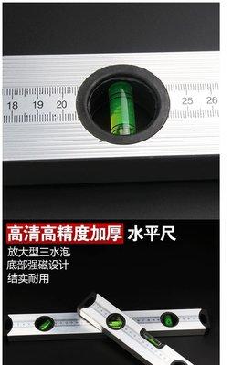 #萬粘大樓#附磁鐵三泡水平尺(60CM) 新北市