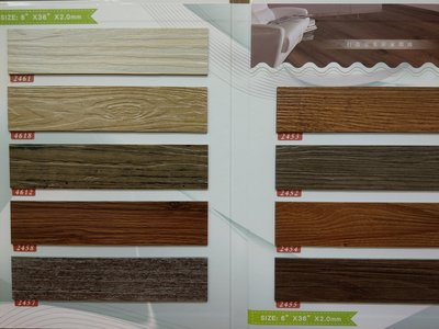 {三群工班}木紋塑膠地磚浮雕塑膠地板6X36X2.0MM網路最底價DIY每坪500元服務訊述坪數越多優惠越多壁紙地毯油漆