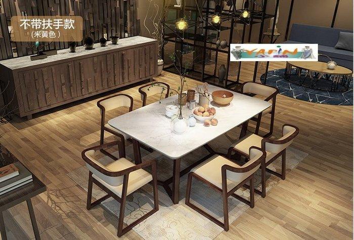 【yapin小舖】北歐風格/單椅/ 餐椅 /化妝椅/ 辦公椅/會議椅/吧台椅/招待椅/休閒椅/櫃台椅/傢俱