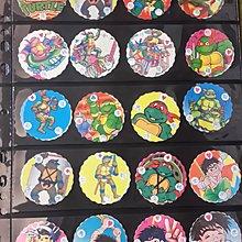 【五六年級童樂會】 早期絕版懷舊童玩 尪仔標 忍者龜 好小子04