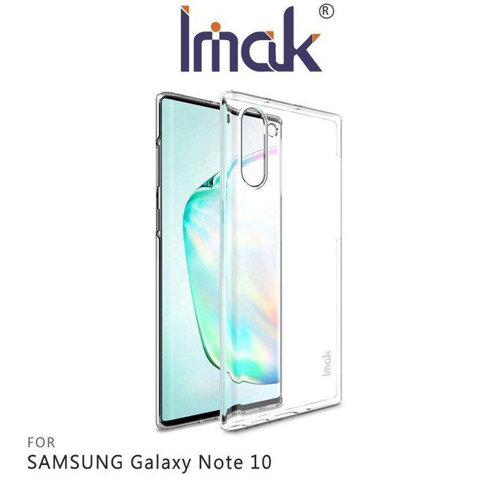 Imak SAMSUNG Note 10 羽翼II水晶殼(Pro版) 透明殼 手機保護套 鏡頭保護【高雄MIKO手機館】