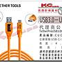 凱西影視器材【 TetherTools CUC3215 傳輸線...