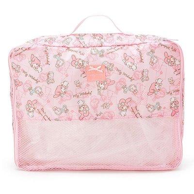 《東京家族》日本三麗鷗 Melody美樂蒂 手提收納包 旅行包 萬用包 M 號