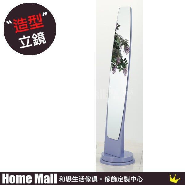 HOME MALL~歐捷立鏡(965型)(紫色/白色) $1450 (自取價)5T~(965型)