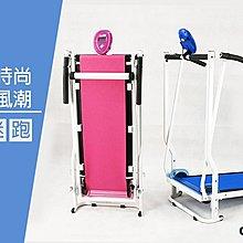 ◎免運【 X-BIKE 晨昌】迷你跑步機/健走跑步機機/小台跑步機 台灣精品 CT20100