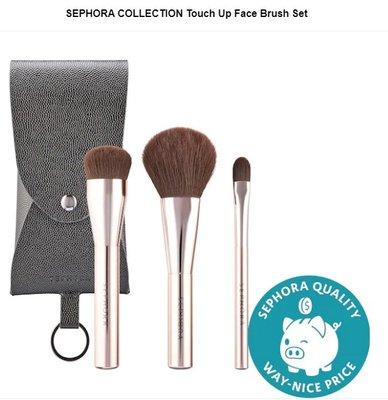 (現貨在台)SEPHORA Touch Up 臉部刷具組/蜜粉刷/粉底刷/遮瑕刷