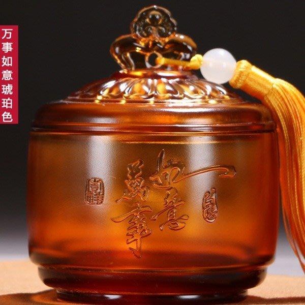 5Cgo【茗道】含稅523819163922 萬事如意琥珀白黃金琉璃茶葉罐擺飾商務禮物工藝品辦公桌泡茶茶桌書櫃生日禮物