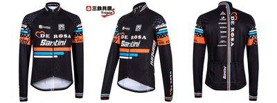 【三鐵共購】【SANTINI 】2015 De Rosa-Santini 車隊紀念保暖長袖車衣(特價75折)
