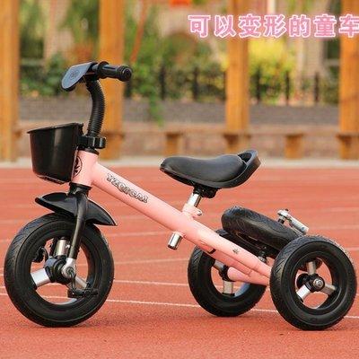 夏日清爽優惠購 限時滿減免運  兒童三輪車多功能腳踏車寶寶自行  夜行依