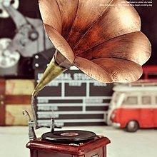 【優上精品】老式唱片機留聲機複古董模型鐵藝酒吧裝飾品攝影道具擺設黑膠(Z-P3182)