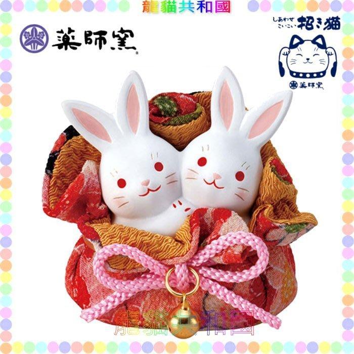 ※龍貓共和國※《日本製 藥師窯 日式和風 染錦幸運 招福 陶瓷招財兔貓 幸福兔子6CM雙兔》店面車用擺飾裝飾品 生日禮物