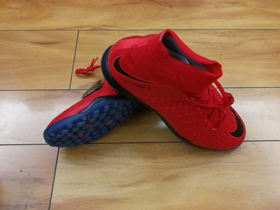世界杯YYDS~Nike 耐克 HypervenomX Proximo II 毒蜂3超頂人草碎釘852576 620