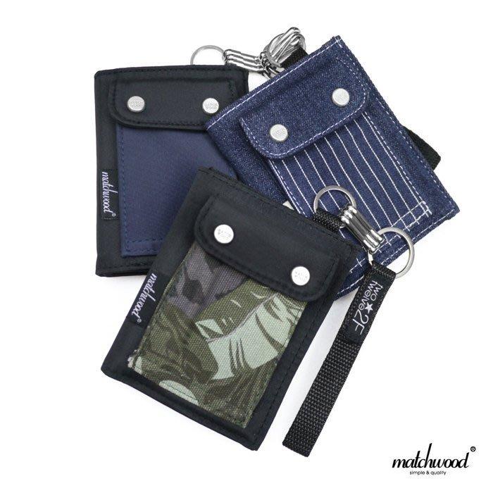 { POISON } MATCHWOOD URBAN WALLET 戶外機能 城市休閒 皮夾 錢包 短夾 附織帶鑰匙圈