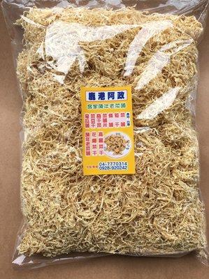 【鹿港阿政】菜脯米10包-古早味