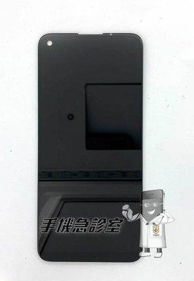 手機急診室  手機維修 三星 Galaxy M11 M115 螢幕總成 破裂 顯示異常 玻璃 螢幕 破屏 黑屏 現場更換