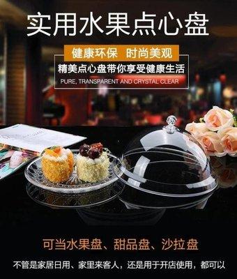 ZIHOPE 果盤-超市水果面包試吃盤促銷多格自助餐展示盤保鮮盒帶蓋透明蓋子圓形ZI812