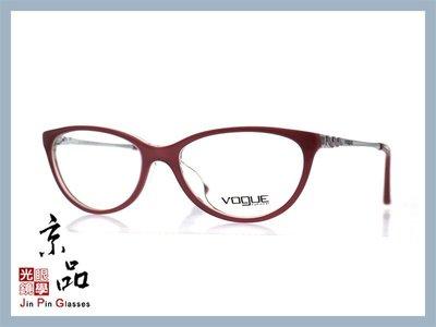 【VOGUE】VO 2766 F 紅色框 光學眼鏡 公司貨 JPG 京品眼鏡