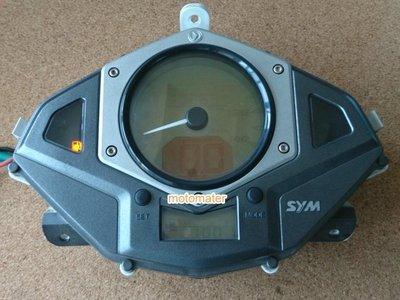 Fighter 5代 單螢幕液晶淡化維修700 上下雙螢幕維修1200(大明 機車液晶儀表板專業維修廠)