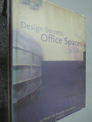 典藏乾坤&書---建築---office spaces   Q