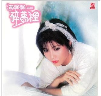 龍飄飄  碎夢裡 CD專輯 全新正版 2019/9/4日發行