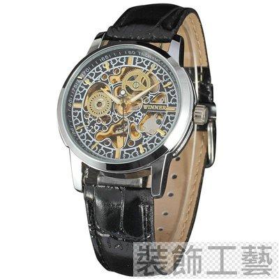 手錶WINNER D278自動機芯腕錶 學生男士機械錶