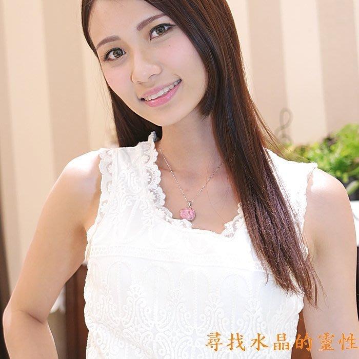 S0163 紅紋石 菱錳礦 墜子 925銀 照片中model為Candice譯心