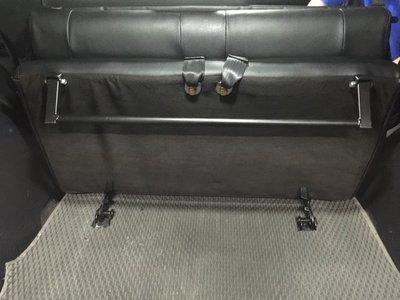 明耀汽車~三菱 2014~2020 OUTLANDER 專用第三排座椅