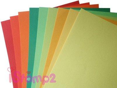 *哈玩藝手作* 襯紙 A4美術紙150磅 # IS161 - 9色陽光色系 (每包18張) 超值價 $155