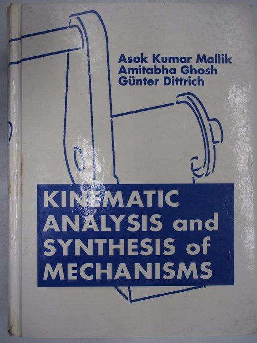 【月界】Kinematic Analysis and Synthesis of Mechanisms〖大學理工醫〗AEP