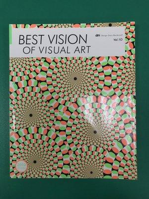 九禾二手書 Design Stars Boulevard vol.10