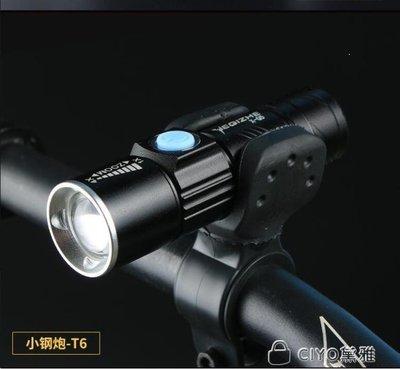 日和生活館 夜騎腳踏車燈車前燈USB充電強光LED手電筒山地車燈騎行裝備配件S686