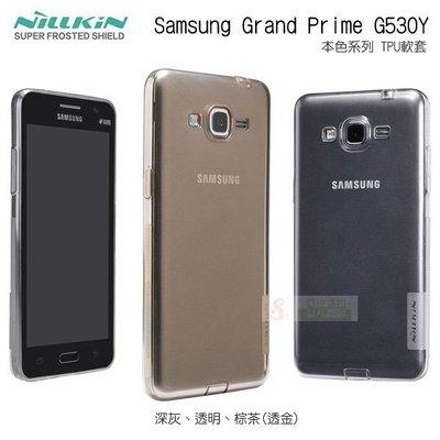 s日光通訊@NILLKIN原廠 Samsung Grand Prime G530Y 本色系列TPU透色軟套 果凍套 軟殼