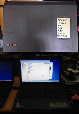 【冠丞3C】宏碁 TM4740 14吋 i5-460M RAM 2G 硬碟 160G 筆電 NB-H053 高雄市