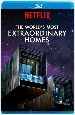 世界上最非凡的住宅 第1季  共2碟  The World's Most Extraordinary Homes