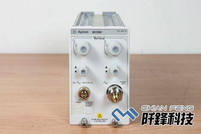 【阡鋒科技 專業二手儀器】安捷倫 Agilent 86105D 電氣/光纖模組 光示波器 租賃 維修 買賣 86105C