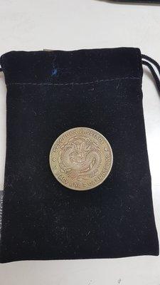 中國古董錢幣-光緒元寶(四川省造)龍銀