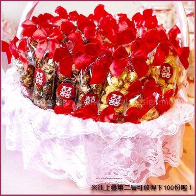 婚禮魔球爆米花(大紅囍字款)(焦糖+巧克力各半)X100份+大提籃X1個--二次進場/婚禮小物/幸福朵朵