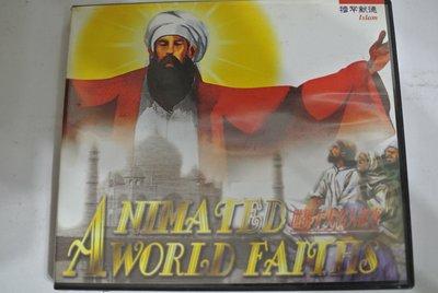 VCD ~ 穆罕默德 / ANIMATED WORLD FAITHS / ISLAM ~ 宇宙 VM-072