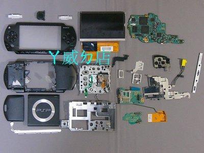 PSP 主機 維修 不開機客戶維修