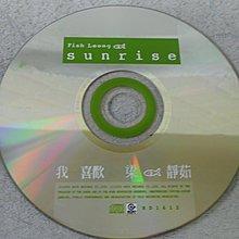 白色小館C02~CD~梁靜茹 我喜歡